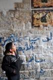 Nablus (60).JPG