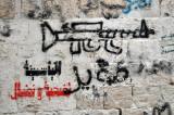 Nablus (74).JPG