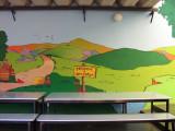 A mural found at an elementary school in Botucatu Brazil