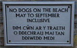 No dogs on the beach.