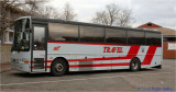 ENZ 7603 - Coach Park - Bristol.jpg