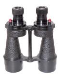 Ross 7x50 bino no.5 Mk.IV