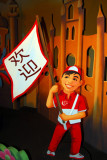 Images of Singapore - Independence