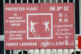Protected Place - No Admittance ... and they mean it