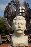 House of Artists Sculpture Park & Gorky Park