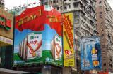 Advertising, Mongkok