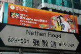 Nathan Road, Mongkok, Kowloon