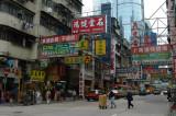 Hong Lok St, Mongkok, Kowloon