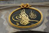 Sultan Tughra (Sultan Mahmoud II (r. 1808-1839) Topkapi Palace
