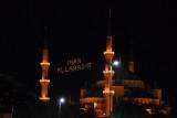 Iman Allahadir written in lights - Istanbul (Ramadan)