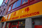 Trans World Buddhist Association, New York-Chinatown