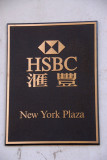 HSBC Chinatown - New York Plaza