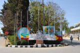 Ezana Park, Axum