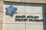 South African Jewish Museum, Cape Town