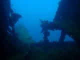 Wreck of the Kogyo Maru lying on its side