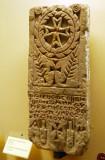 Coptic funerary stele of architect Euprepios, Upper Egypt 5-6th C. AD