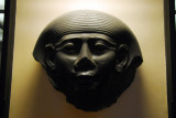 Mask belonging to the lid of the coffin of the priest Psammetek, XXVI Dynasty 644-525 BC