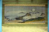 Mt. Fuji by So Shiseki, Edo period, 18th C.