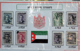 Royal Iraqi postage stamps