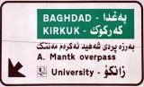 Iraqi roadsign - Baghdad (Kurdish)
