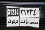 Iraqi license plate - Kirkuk