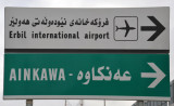 Roadsign for Erbil International Airport and Ainkawa, the Christian suburb of northern Erbil