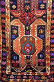 Rug of the Surchi Tribe, 1940s-1950s