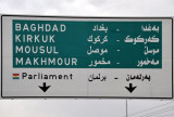 Iraqi road sign for Baghdad, Kirkuk, Mosul and the Kurdistan Parliament, Erbil