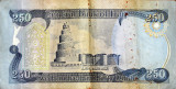 250 Iraqi Dinars with the famous minaret of the Great Mosque of Samarra