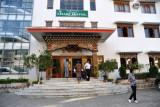 Lhaki Hotel, Phuentsholing, Bhutan