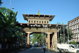 The Gate of Bhutan at the border between Jaigoan, India (West Bengal) and Phuentsholing, Bhutan