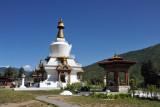 National Memorial Choeten built in honor of the Third Druk Gyalpo, King Jigme Dorji Wangchuck (1928-1972)
