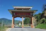 The southern gate to Thimphu