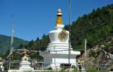 Stupa (chorten) near the gate to Thimphu
