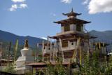 Zanhtho Pelri Lhakhang, Thimphu