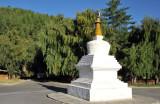 Small stupa in a roundabout, Chhogyal Lam, Thimphu