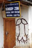 One of the cruder phallus paintings - Lobeysa