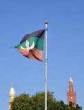 Flag of the Sudanese Umma Party (Mahdists)