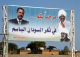 Welcome to Port Sudan
