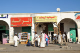 Downtown Port Sudan