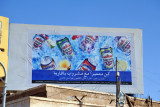 Billboard for Bavaria non-alcoholic beer, Khartoum