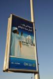 Burj Al-Fateh used in a Sudani One advertisement