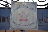 Sudan Ethnographic Museum - Sudan Civilization Institute