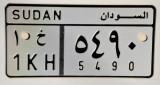 Sudan license plate from Khartoum