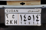 Sudan license plate, Khartoum