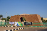 Bab Al-Abdel Gaoum, the old southern gate to the city of Omdurman