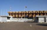 The National Assembly of the Republic of Sudan