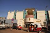 Omdurman Pediatric Hospital