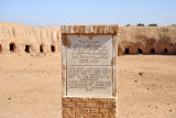 This fort and the one to the north were built during the Mahdia as part of the defences of Omdurman