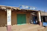 Coldair, El Daba ... guessing A/C shop